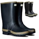 Hunter Men's Gardener Boot