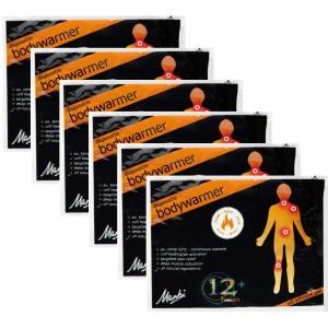 Manbi Pk6 Bodywarmers Pk 6