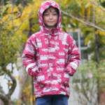 Kite Boys Nimbus Waterproof Coat