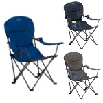 Vango Corona Recliner 2 Chair